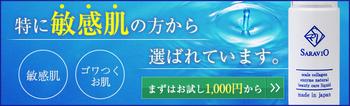 biyou_660x200.jpg